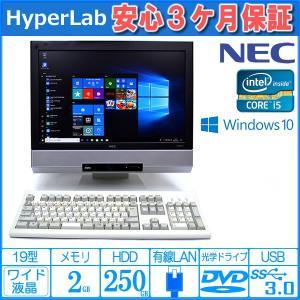 中古パソコン 19型ワイド液晶一体型 NEC ...の関連商品1