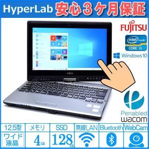 ■通常時はノートパソコンとして使え、液晶を回転させる事でタブレットPCとしてご使用頂ける2-in-1...
