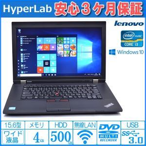 ■シンプルでスタンダードなデザインは使い勝手も良く、大画面なので見やすく操作もしやすいノートパソコン...