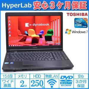 ■15.6インチワイド液晶で高解像度HD+表示、Core i7を搭載した東芝のノートパソコンです。テ...