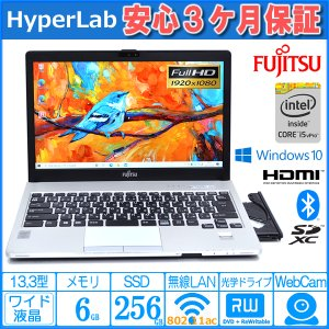■薄型でスタイリッシュなデザイン、フルHD表示の液晶を搭載した富士通のモバイルノートパソコンです。W...