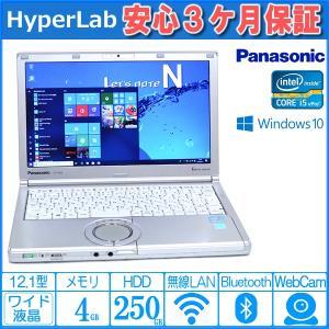 ■軽量で持ち運びしやすいパナソニックのモバイルノートパソコンです。  ■2コア/4スレッド インテル...