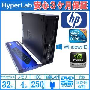 中古パソコン HP Z200 SFF WorkStation Core i3 540 (3.06GHz) メモリ4GB マルチ QuadroFX Windows10