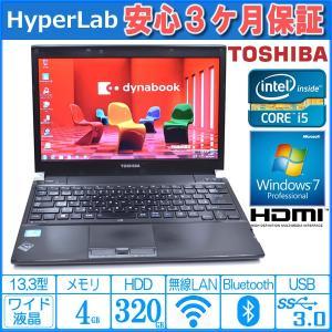 Windows7 軽量ノートパソコン 東芝 dynabook...