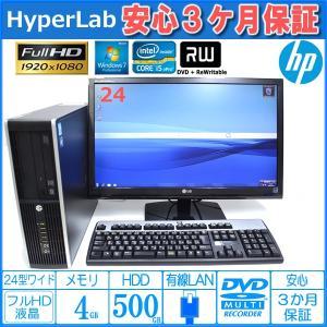 24型フルHD液晶セット 中古パソコン HP 8200 Elite SF Core i5 2500(3.30GHz) Windows7 64bit メモリ4G HDD500GB DVDマルチ