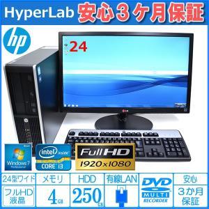 24型フルHD液晶セット 中古パソコン HP 6200 Pro SF Core i3 2100 Windows7 64bit メモリ2G HDD250GB DVDマルチ