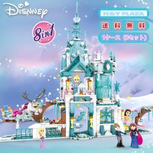 送料無料 レゴ(LEGO)  互換 ディズニープリンセス アナと雪の女王 クリスマス プレゼント