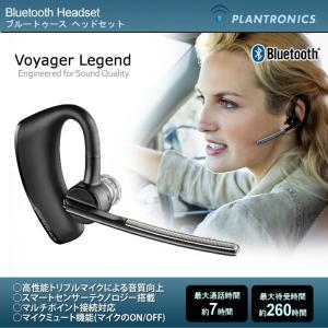 Plantronics(プラントロニクス) Voyager Legend(ボイジャー レジェンド) Bluetooth ブルートゥース ヘッドセット イヤホン|hyplus