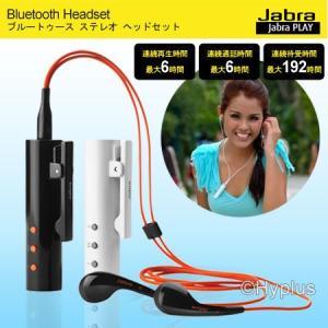 Jabra(ジャブラ) ブルートゥースヘッドセット PLAY|hyplus