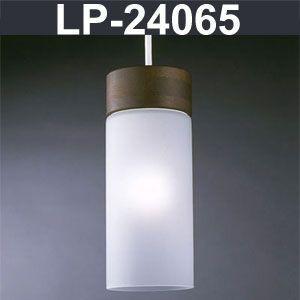 丸善・照明 小型ペンダントライト LP-24065 hyplus