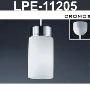 丸善・照明 小型ペンダント LPE-11205 hyplus