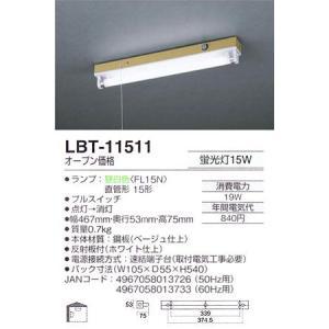 丸善・照明 ベースライト LBT-11511(60Hz) hyplus