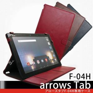 Hy+ arrows Tab(アローズタブレット) F-04H ビンテージPU ケースカバー(カードホルダー、ハンドストラップ、スタンド機能付き)|hyplus