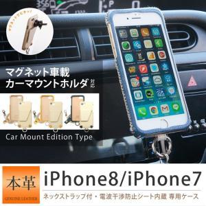 Hy+ iPhone7、iPhone8 (アイフォン8) 本革レザーケース (ICカードホルダー、カーマウントプレート内蔵、スタンド機能付き)|hyplus