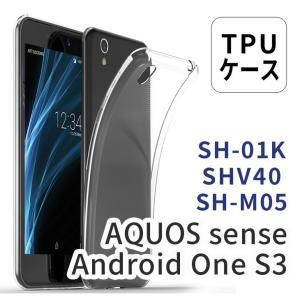 Hy+ AQUOS sense SH-01K ケース SHV40 SH-M05 Android One S3 ケース TPU 透明 クリアケース 落下防止 保護カバー(背面ドット加工、クリーニングクロス付き)|hyplus