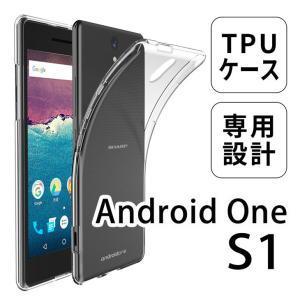 Hy+ Android One S1(アンドロイド ワン S1) TPU透明クリアケース (背面ドット加工、クリーニングクロス付き)|hyplus