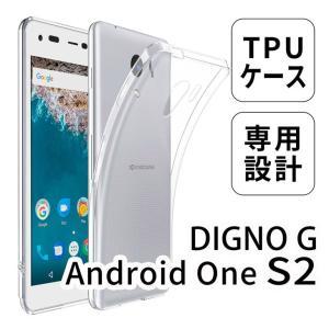 Hy+ DIGNO G(ディグノG) 602KC Android One S2 ケース TPU 透明 落下防止 保護カバー(背面ドット加工、クリーニングクロス付き) 透明クリア|hyplus