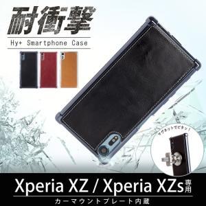 Hy+ Xperia XZ、Xperia XZs SO-03J SOV35 SO-01J SOV34 TPU耐衝撃ケース ビンテージPU仕上げ(カーマウントプレート、ストラップホール付き)|hyplus