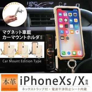 Hy+ iPhone X iPhone Xs 本革レザーケース (ICカードホルダー、カーマウントプレート内蔵、スタンド機能付き)|hyplus