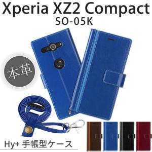 Hy+ Xperia XZ2 Compact (エクスペリアXZ2コンパクト) SO-05K 本革レザー ケース 手帳型 (ネックストラップ、カードポケット、スタンド機能付き)|hyplus