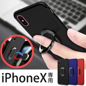 iPhoneX 耐衝撃ケース リング付き 車載 カーマウント カバー スタンド機能 落下防止|hyplus