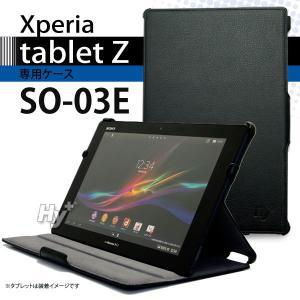 Hy+ Xperia tablet Z専用 ケース カバー(2段階角度調節機能、オートスリープ機能付き) ブラック|hyplus