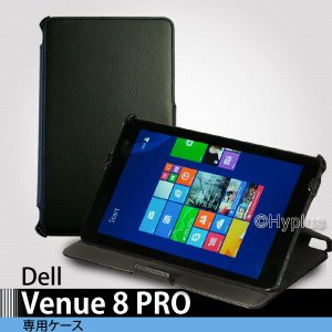 Hy+ Dell Venue 8 PRO ケース カバー(2段階角度調整機能付き) ブラック|hyplus