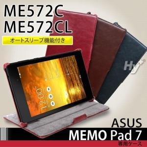 Hy+ ASUS Memo Pad 7 ME572C/ME572CL ビンテージPU ケースカバー(2段階角度調節機能、オートスリープ機能、ハンドストラップ付き)