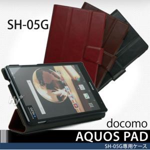 Hy+ AQUOS PAD (アクオスパッド) SH-05G ビンテージPU ケースカバー(三つ折型スタンドケース)|hyplus