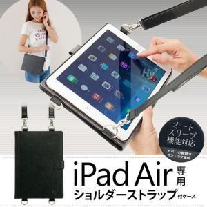 Hy+ iPad Air(A1474、A1475、A1476) PU ショルダーケース ブラック・ブルー (カードホルダー、ハンドストラップ、オートスリープ機能付き)|hyplus