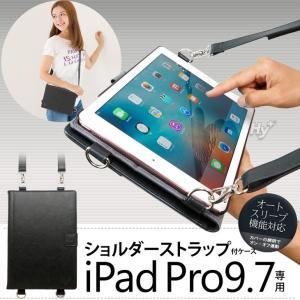 Hy+ iPad Pro 9.7インチ(A1673、A1674、A1675) PU ショルダーケース ブラック・ブルー (カードホルダー、ハンドストラップ、オートスリープ機能付き)|hyplus