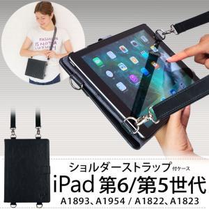 Hy+ iPad 第6世代(A1893、A1954)、第5世代(A1822、A1823) PU ショルダー ケース (カードホルダー、ハンドストラップ、オートスリープ機能付き) ブラックブルー|hyplus