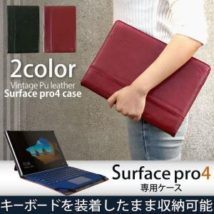 Hy+ Surface pro4 ビンテージPU ケース カバー (キーボード収納可能、スタンド機能、タッチペンホルダー付き)