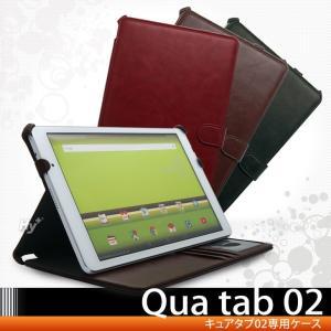 Hy+ Qua tab 02 (キュアタブ) HWT31 ビンテージPU ケースカバー (カードホルダー、ハンドストラップ、スタンド機能付き)|hyplus
