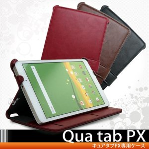 Hy+ Qua tab PX (キュアタブPX) ビンテージPU ケースカバー (カードホルダー、ハンドストラップ、スタンド機能付き)|hyplus
