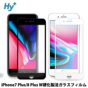 Hy+ iPhone7 Plus、iPhone8 Plus ...