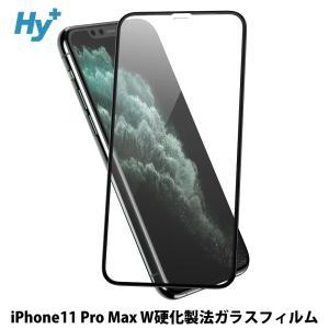 iPhone11 Pro Max ガラスフィルム iPhone XS Max|hyplus