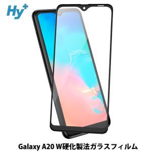 Galaxy A20 ガラスフィルム SC-02M SCV46|hyplus