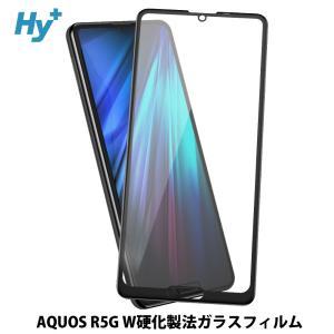 AQUOS R5G ガラスフィルム SH-51A SHG01 全面 保護 吸着 日本産ガラス仕様|hyplus