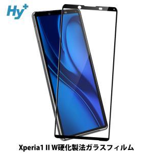 Xperia 1 II ガラスフィルム SO-51A SOG01 全面 保護 吸着 日本産ガラス仕様|hyplus