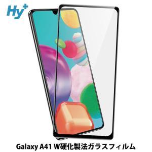 Galaxy A41 ガラスフィルム SC-41A SCV48 全面 保護 吸着 日本産ガラス仕様|hyplus