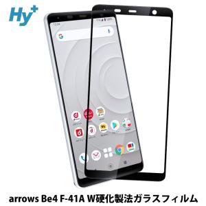 arrows Be4 ガラスフィルム F-41A 全面 保護 吸着 日本産ガラス仕様|hyplus