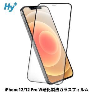 iPhone12 iPhone 12 Pro ガラスフィルム 全面 保護 吸着 日本産ガラス仕様|hyplus