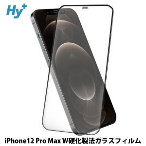iPhone12 Pro Max ガラスフィルム 全面 保護 吸着 日本産ガラス仕様|hyplus
