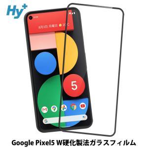 Google Pixel5 ガラスフィルム 全面 保護 吸着 日本産ガラス仕様|hyplus