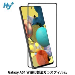 Galaxy A51 ガラスフィルム SC-54A SCG07 全面 保護 吸着 日本産ガラス仕様|hyplus