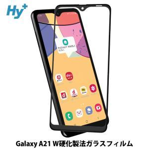 Galaxy A21 ガラスフィルム SC-42A SCV49 全面 保護 吸着 日本産ガラス仕様|hyplus