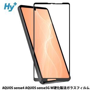 AQUOS sense5G ガラスフィルム AQUOS sense4 basic 全面 保護 吸着 日本産ガラス仕様|hyplus