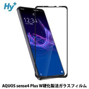 AQUOS sense4 Plus ガラスフィルム SH-M16 SH-RM16 全面 保護 吸着 日本産ガラス仕様|hyplus