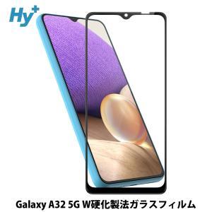 Galaxy A32 5G ガラスフィルム SCG08 全面 保護 吸着 日本産ガラス仕様|hyplus
